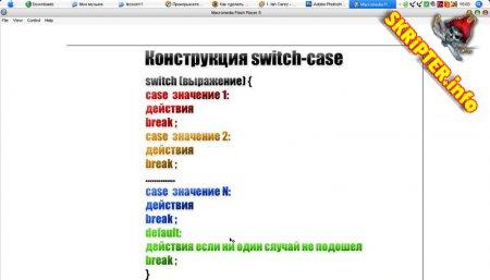 Все технические моменты онлайн бизнеса в видеоформате (Е.Попов - 2007)