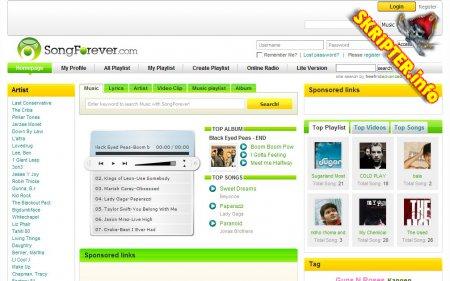 Клон songforever.com на DLE