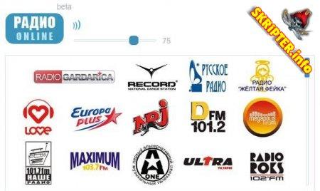 Мод Радио для SocialEngine 4.x
