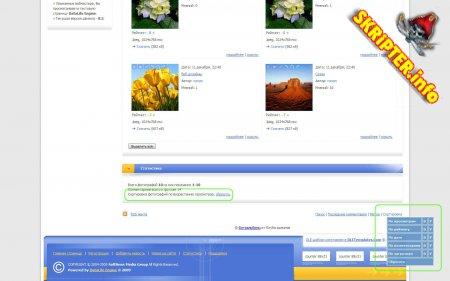 Фотоальбомы 0.09 «Бриллиант»