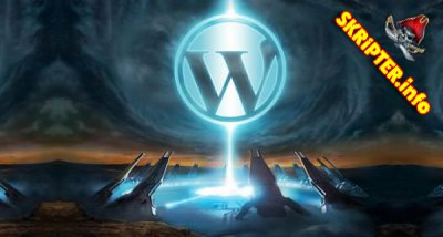 WordPress v3.0.2 Final Rus