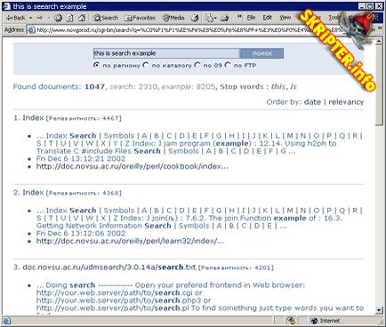 CNSearch Pro 1.5.1