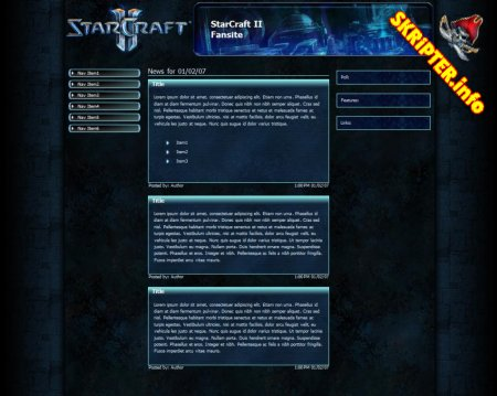 FanSite Kit для StarCraft II