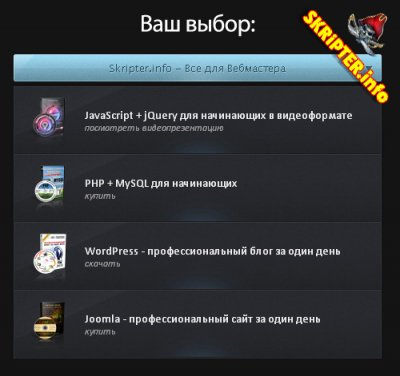 Улучшаем элемент select