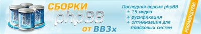 BB3x Expand 3.0.12 Rus