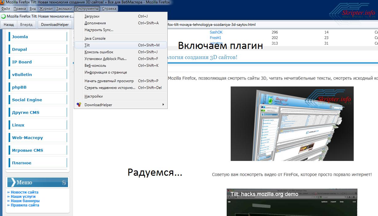 установка сайта wordpress хостинг