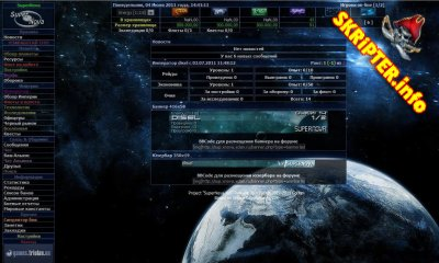 Supernova v30c0