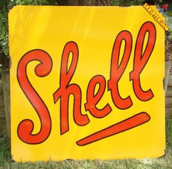 19) Shell enamel sign reproduction.