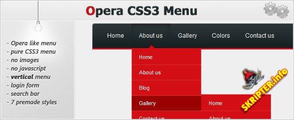 Как на html сделать красивое меню