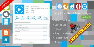 Simple Metro Music Player v1.1