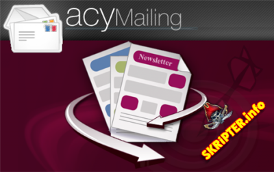 AcyMailing Enterprise 4.7.1 Rus