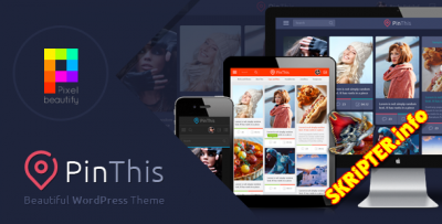 PinThis v1.5.3 - Pinterest ����� ��� WordPress