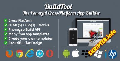 BuildTool v1.8