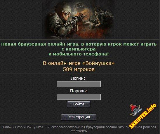 Как создать онлайн игру для мобильного