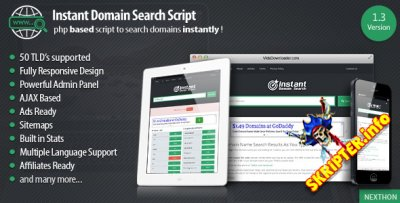 Instant Domain Search Script v1.3 - скрипт поиска доменных имен