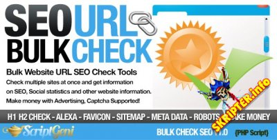 Bulk Check SEO Tools v1.0 - скрипт анализа сайтов