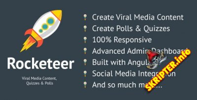 Rocketeer v2.1 – Viral Media Content, Quizzes and Polls