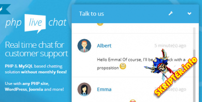 PHP Live Support Chat 19.02.2016 - ������ ���� ���������