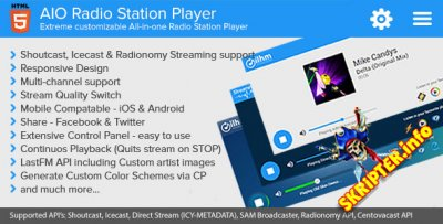 AIO Radio Station Player v1.14