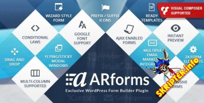 ARForms v2.7.6 Rus - ����������� ���� ��� WordPress