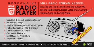 Radio Player With Playlist v1.5.0 - Shoutcast and Icecast