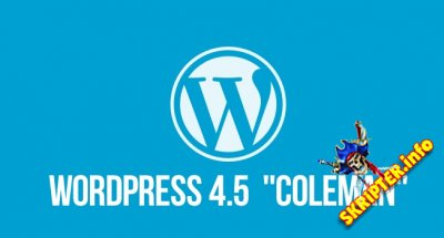 WordPress 4.5 Rus