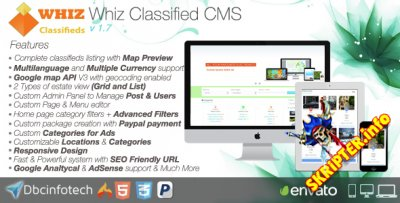 WhizClassified v1.7 Rus - ������ ����� ����������