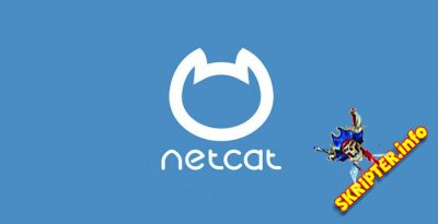 NetCat 5.6 Extra Nulled