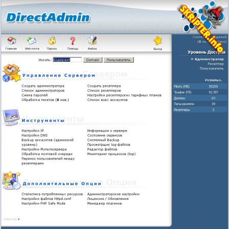 DirectAdmin Web Control Panel Nulled